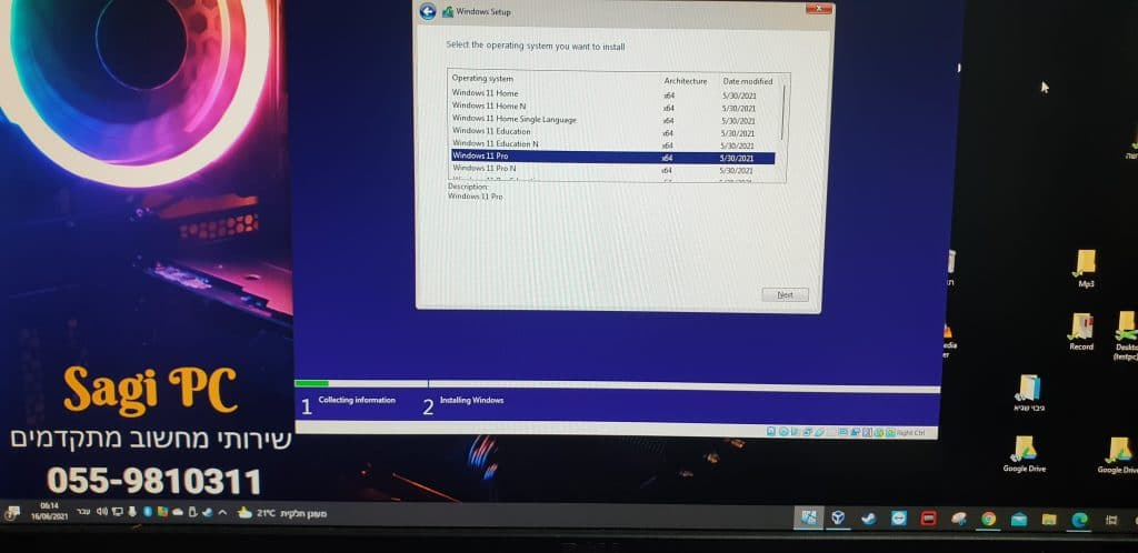 windows_11_download