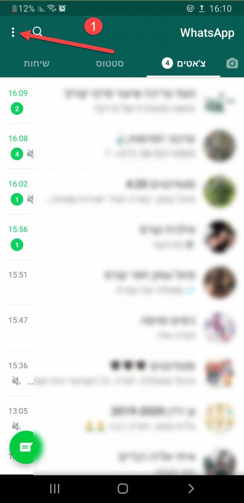 whatsapp_qr_code_1