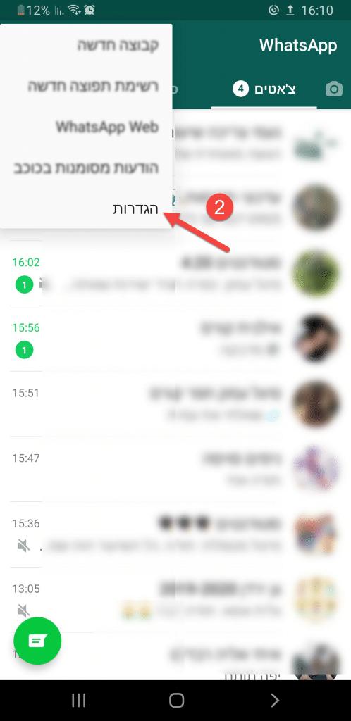 whatsapp_qr_code_2