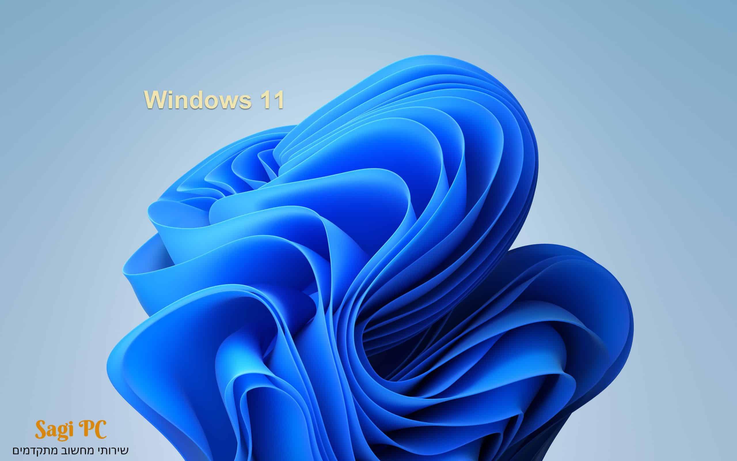 חלונות_11_להורדה